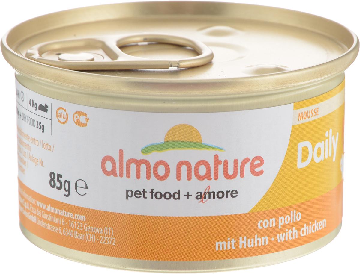 Консервы Almo Nature для кошек, с курицей, 85 г0120710Консервы для кошек Almo Nature сохраняют свежесть каждого кусочка. Корм изготовлен только из свежих высококачественных натуральных ингредиентов, что обеспечивает здоровье вашей кошки. Не содержит ГМО, антибиотиков, химических добавок, консервантов и красителей.Состав: мясо и его производные (из которого курица 14%), минералы, растительные волокна.Пищевые добавки: витамин А мин. 1110 МЕ/кг, витамин D3 140 МЕ/кг, витамин Е 10 мг/кг, сульфат меди пентагидрат 3,2 мг/кг, таурин 490 мг, камедь кассии - 3 г/кг.Товар сертифицирован.