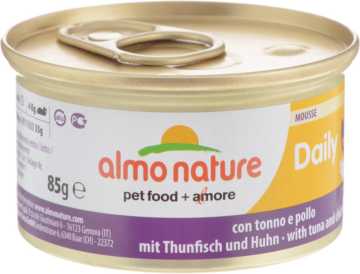Консервы Almo Nature для кошек, с тунцом и курицей, 85 г20351Консервы для кошек Almo Nature сохраняют свежесть каждого кусочка. Корм изготовлен только из свежих высококачественных натуральных ингредиентов, что обеспечивает здоровье вашей кошки. Не содержит ГМО, антибиотиков, химических добавок, консервантов и красителей. Состав: мясо и его производные, рыба и ее производные (тунец 4%, треска 4%), минералы, экстракт растительного белка. Пищевые добавки: витамин A 1110 IU/кг, витамин D3 140 IU/кг, витамин E 10 мг/кг, таурин 490 мг/кг,сульфат меди пентагидрат 4,4 мг/кг (Cu 1,1 мг/кг), камедь кассии 3 г/кг. Пищевая ценность: белки 9.5%, клетчатка 0.4%, масла и жиры 6%, зола 2%, влажность 81%. Товар сертифицирован. Калорийность: 881ккал/кг.