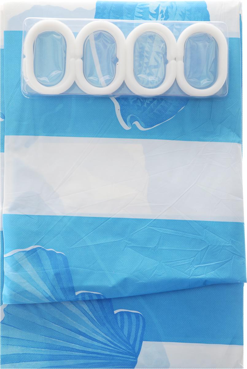 Штора в ванную 180х180см с 12 кольцами ракушки голубые