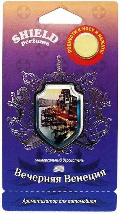 Ароматизатор мембранный Fouette Shield perfume. Вечерняя ВенецияS-15