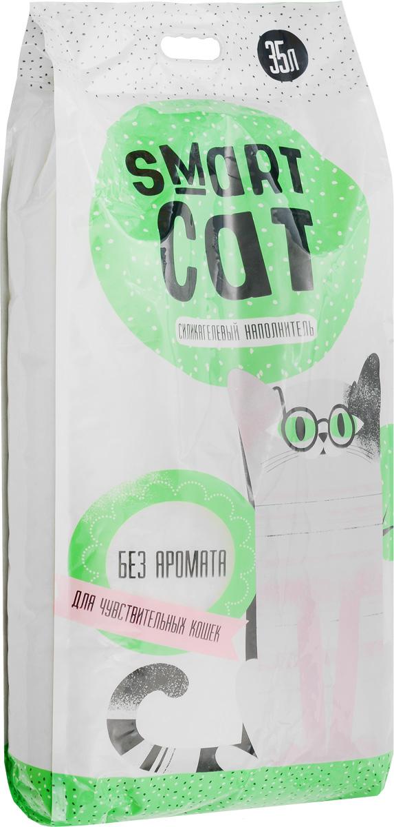 Наполнитель для кошачьих туалетов Smart Cat, силикагелевый, для чувствительных кошек, без аромата, 35 л0120710Силикагелевый наполнитель Smart Cat представляет собой мелкие белоснежные гранулы, изготовленные из сухого геля поликремниевой кислоты. Такой состав обладает прекрасной способностью впитывать жидкость, а также мгновенно поглощать и удерживать туалетные запахи.Наполнитель Smart Cat не вызывает у питомцев аллергических реакций, не поднимает пыль при использовании и не прилипает к нежным кошачьим лапкам и длинной шерсти, а значит, не разносится по окружающей туалет территории. Использованный наполнитель из силикагеля удаляется из кошачьего лотка специальным совочком и утилизируется в мусорное ведро (его нельзя выбрасывать в унитаз).Специальная формула без запаха разработана специально для кошек с особо чувствительным обонянием.Наполнитель Smart Cat заботится о чистоте вашего дома и комфорте питомца! Товар сертифицирован.