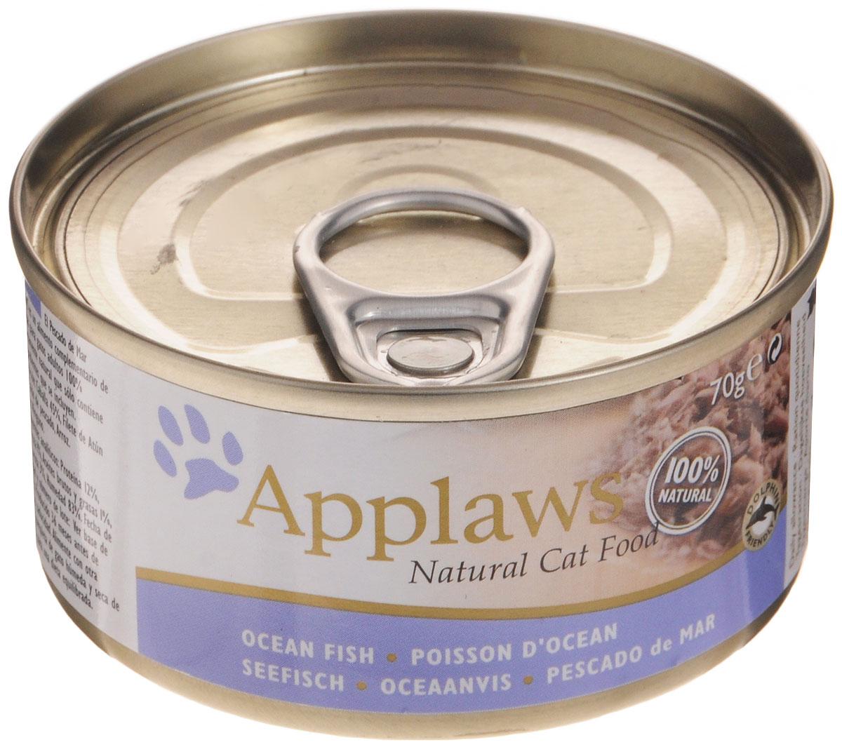 Консервы для кошек Applaws, с океанической рыбой, 70 г0120710Каждая баночка Applaws содержит порцию свежей рыбы, приготовленной в собственном бульоне. Вся продукция выпускается согласно строгому регламенту качества, каждая партия продукции проходит обязательную проверку и анализы.В состав каждого рецепта входит только три или четыре основных ингредиента и ничего более. Не содержит ГМО, синтетических консервантов или красителей. Не содержит вкусовых добавок. Состав: Филе макрели 45%, филе тунца 24%, рыбный бульон 24%, рис 1%.Гарантированный анализ: белок 12%, клетчатка 1%, жиры 1%, зола 3%, влага 83%.Товар сертифицирован.