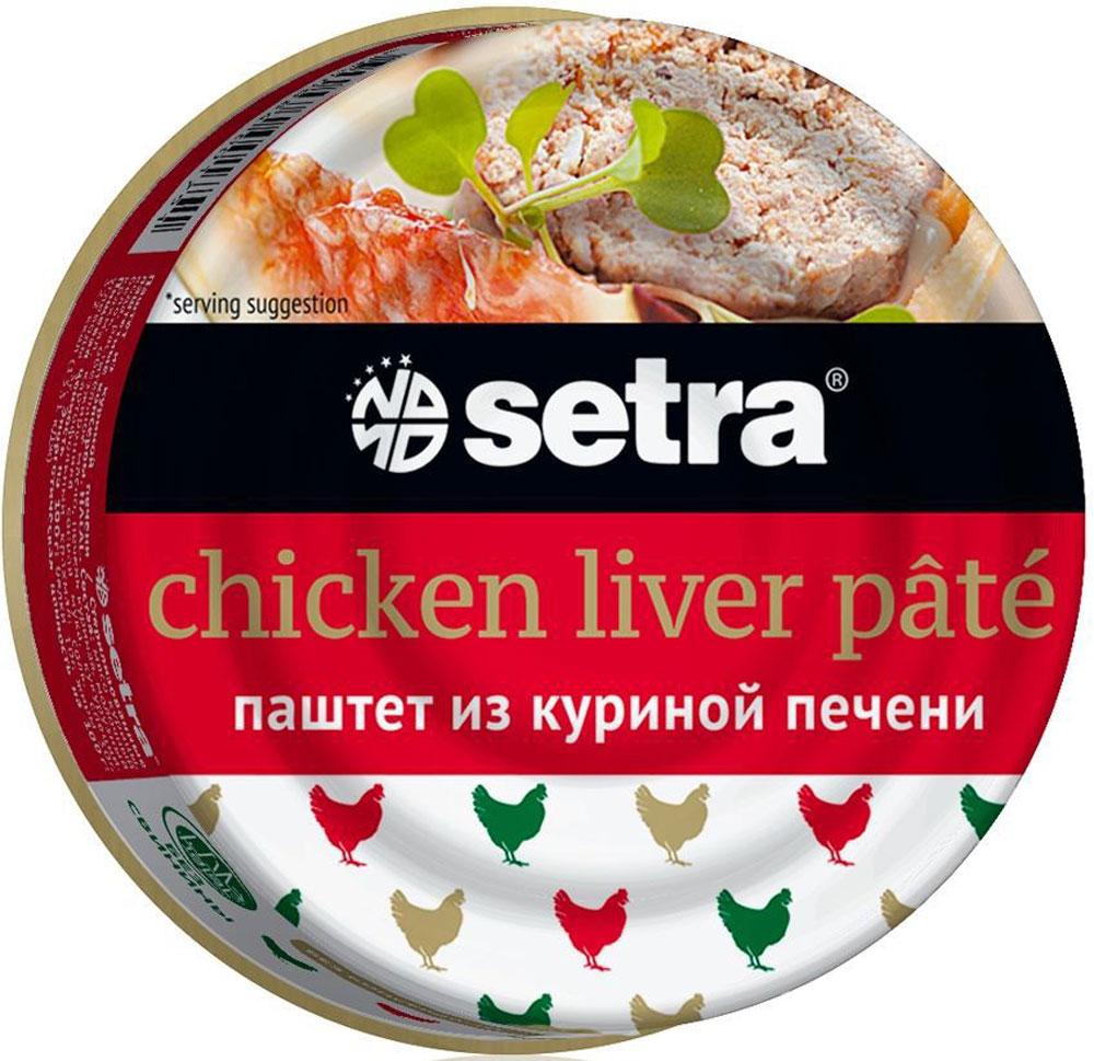Setra паштет из куриной печени, 100 г гое003