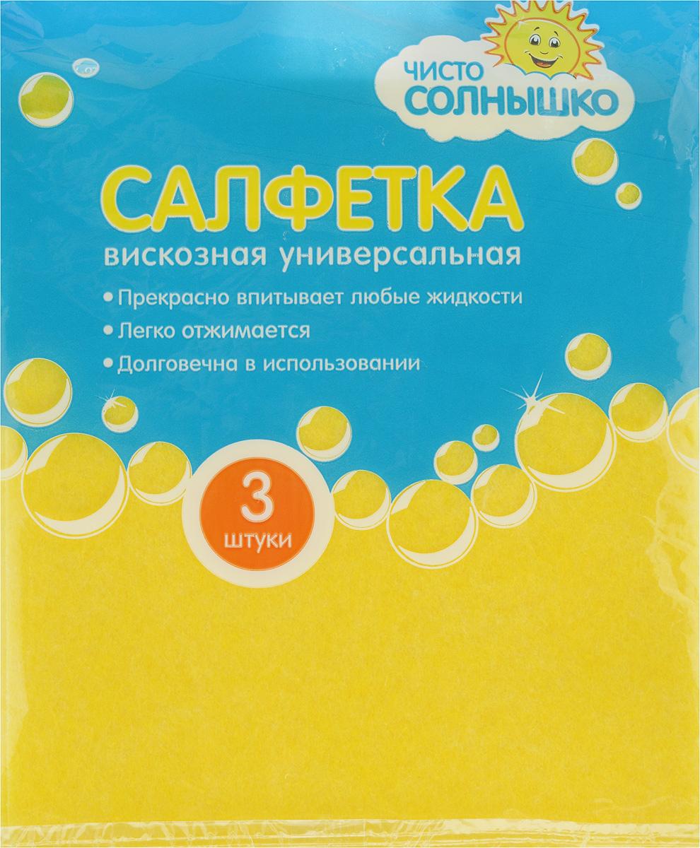 Салфетка для уборки Чисто-Солнышко, универсальная, цвет: желтый, 30 x 34 см, 3 штЧС 1.2_желтыйСалфетки для уборки Чисто-Солнышко, выполненные из вискозы и полиэстера, предназначены для уборки и могут применяться с различными моющими средствами. Эффективно впитывают жидкость. Мягкие и прочные, легко отжимаются и быстро сохнут.