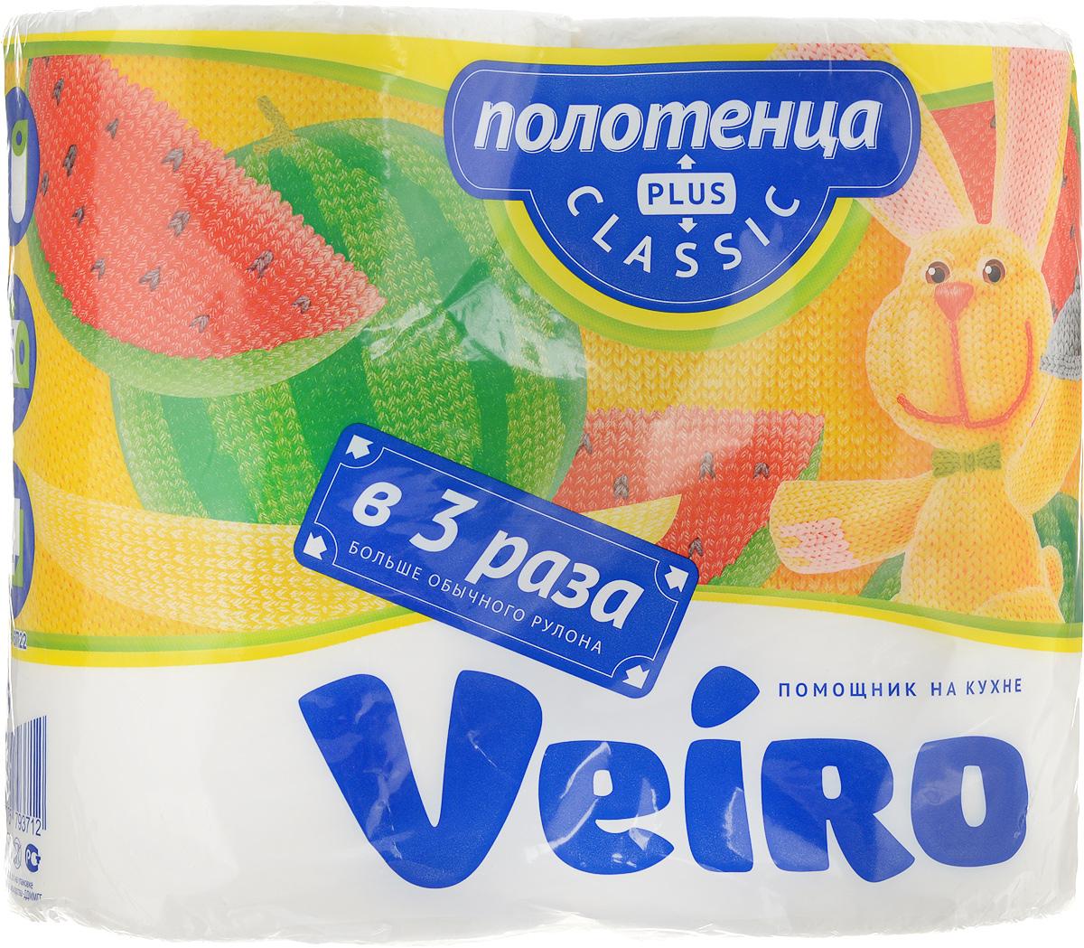 Полотенца бумажные Veiro Classic Plus, двухслойные, 2 рулона790009Двухслойные бумажные полотенца Veiro Classic Plus, выполненные из вторичного волокна, подарят превосходный комфорт и ощущение чистоты и свежести. Изделия просты в использовании, их нужно просто утилизировать после применения. Специальное тиснение улучшает способность материала впитывать влагу, что позволяет полотенцам еще лучше справляться со своей работой. Салфетки отрываются по специальной перфорации.Полотенца Veiro Classic Plus прекрасно подойдут для использования на вашей кухне. Количество рулонов: 2 шт. Количество слоев: 2. Длина рулона: 37,5 м.Размер листа: 22 х 25 см.