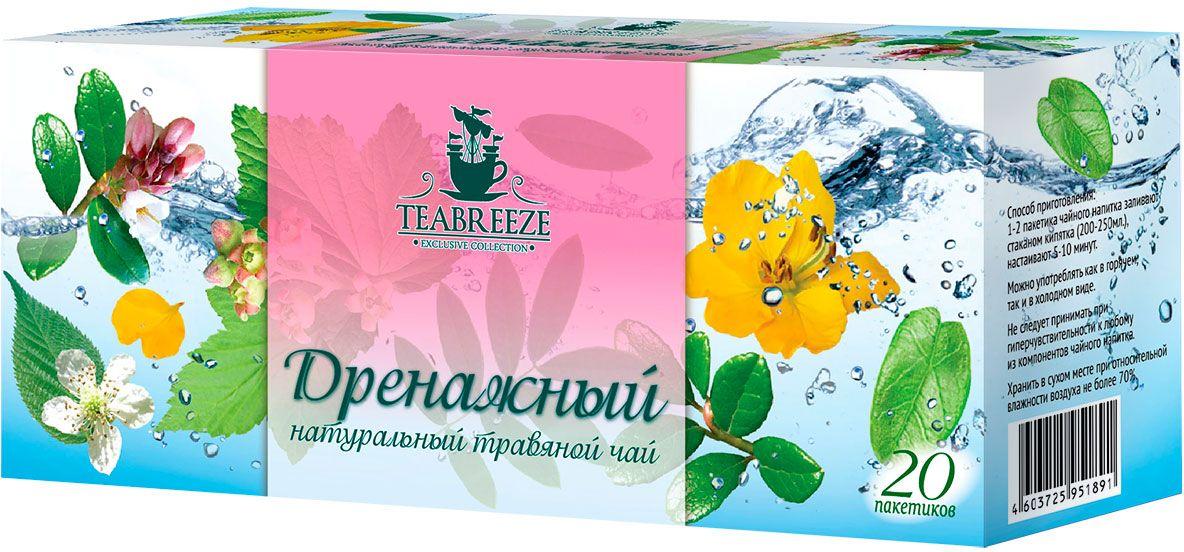 Teabreeze Дренажный Чай травяной в фильтр-пакетиках, 20 штТВ 1909-50Александрийский лист обладает мягким слабительным действием, усиливает перистальтику кишечника, очищает организм. Лист брусники обладает противовоспалительными свойствами, очищает почки. Лист черной смородины утоляет жажду, снимает усталость, выводит из организма шлаки. Содержание витамина С в листе смородины намного больше, чем в ягоде.