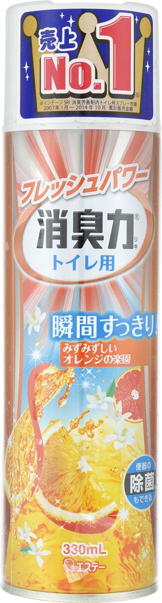 Освежитель воздуха ST Shoushuuriki, с ароматом апельсина, 330 мл114276Освежитель ST Shoushuuriki с натуральными дезодорирующими компонентами (содержит катехин и экстракты растений). Благодаря широкоугольному распылению усиливается эффект дезодорации. Антибактериальные компоненты позволяют надолго содержать туалет в чистоте. Особенности продукта: - Обладает приятным ароматом; - Содержит природные дезодорирующие компоненты; - Антибактериальный эффект; - Система очистки баллона после использования. Состав: дезодорант растительного происхождения, отдушка, антибактериальный компонент, этанол. Товар сертифицирован.