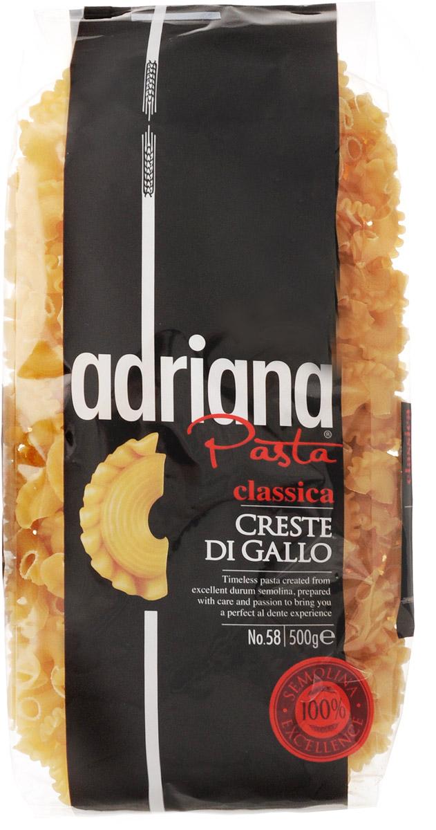 Adriana Creste di Gallo паста, 500 г0120710Adriana - высококачественная паста из 100% семолины. Только 100% семолина или качественная мука из специальных твердых сортов пшеницы гарантирует, что паста, даже после превышения рекомендуемого времени приготовления, не развариться и не слипнется после охлаждения.Еда не должна служить лишь для утоления голода, а должна приносить и возвышенные чувства приятного удовлетворения. Ужин должен быть не только завершением дня, но также возможностью встретиться с близкими друзьями, чтобы насладиться едой. Паста Adriana имеет превосходные вкусовые качества и полезные свойства. Благодаря большому количеству клетчатки, белка и минимуму жиров - паста низкокалорийная, что способствует всегда оставаться в идеальной форме, а также в ее состав входит рибофлавин, который способствует снижению усталости. Паста богата витаминами группы В, необходимыми для здоровья.