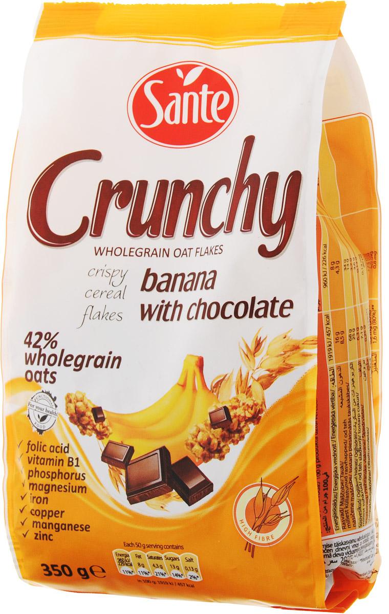 Sante Crunchy хрустящие овсяные хлопья с бананом и шоколадом, 350 г5900617002617Хрустящие овсяные хлопья с бананом и шоколадом Sante Crunchy - это питательная смесь хрустящих, золотистых и нежно обжаренных овсяных хлопьев. Продукт обеспечивает сбалансированное питание за счет полезных ингредиентов: белок, клетчатка, растительные жиры с высоким содержанием полезных жирных кислот, витаминов, микро- и макроэлементов, которые помогают поддерживать энергию и тонус в течение всего дня. Основной элемент Crunchy - это цельнозерновой овес, который имеет более высокую питательную ценность по сравнению с другими злаками, такими как пшеница и рожь. Зерно овса богато белком, незаменимыми аминокислотами. Содержание фосфора, меди и фолиевой кислоты способствует укреплению костей и зубов. Медь также улучшает процесс обмена веществ, а фолиевая кислота способствует правильному функционированию иммунной системы. Уважаемые клиенты! Обращаем ваше внимание, что полный перечень состава продукта представлен на дополнительном изображении.