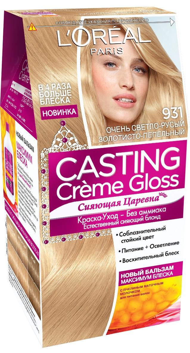 LOreal Paris Краска для волос Casting Creme Gloss без аммиака, оттенок 931, Очень светло-русый золотистый пепельный, 254 млA8649527Окрашивание волос превращается в настоящую процедуру ухода, сравнимую с оздоровлением волос в салоне красоты. Уникальный состав краски во время окрашивания защищает структуру волос от повреждения, одновременно ухаживая и разглаживая их по всей длине. Сохранить и усилить эффект шелковых блестящих волос после окрашивания позволит использование Нового бальзама Максимум Блеска, обогащенного пчелинным маточным молочком, который питает и разглаживает волосы, придавая им в 4 раза больше блеска неделю за неделей. В состав упаковки входит: красящий крем без аммиака (48 мл), тюбик с проявляющим молочком (72 мл), флакон с бальзамом для волос «Максимум Блеска» (60 мл), пара перчаток, инструкция по применению.