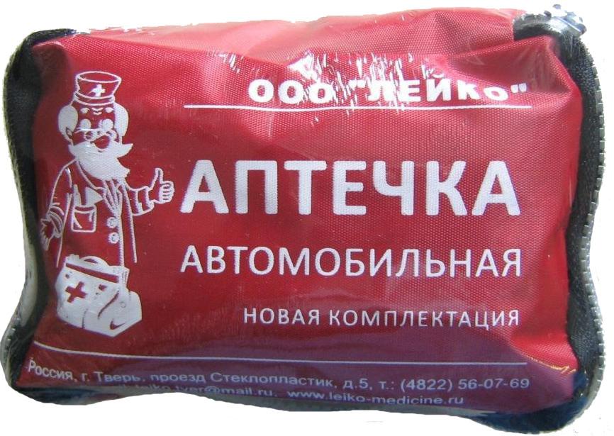 Аптечка автомобильная Антей