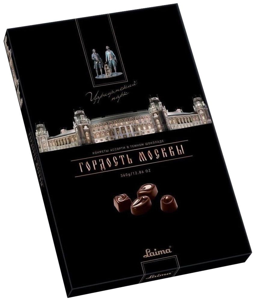 Laima Царицино Ассорти конфет в темном шоколаде, 360 гP140106433Ассорти конфет в темном шоколаде: 4 разные формы с 3 начинками - молочный крем, крем-какао, крем-ирис-тоффи.