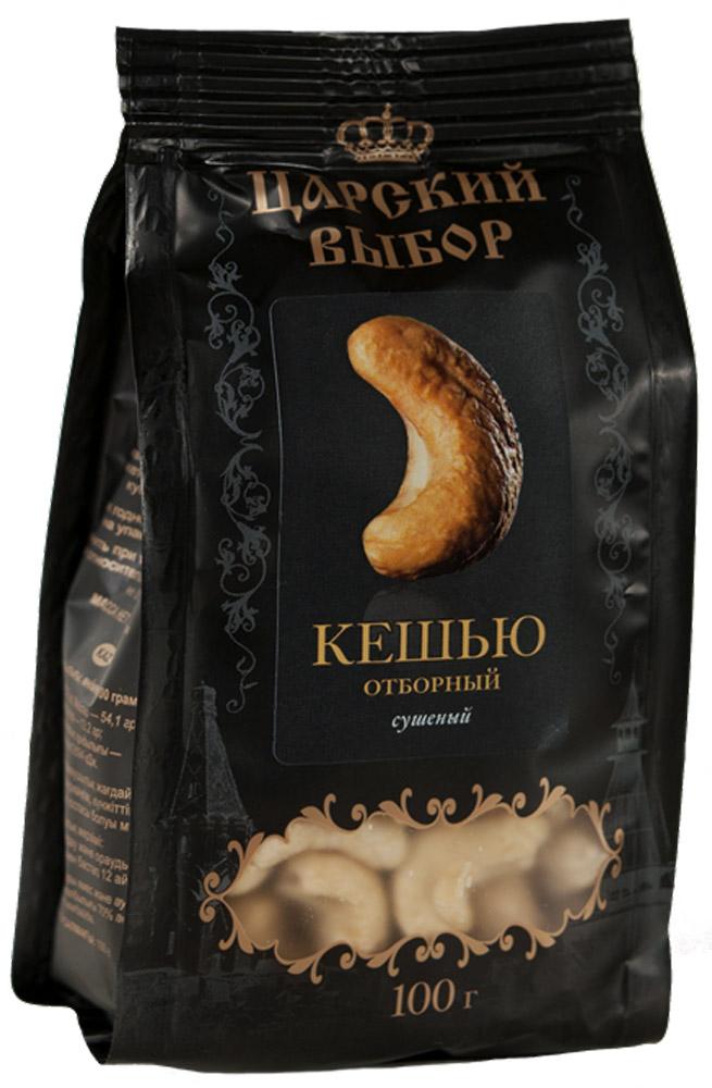 Царский выбор Кешью отборный сушеный, 100 г0120710Кешью богаты белками и углеводами, витаминамиА,В2,В1ижелезом, содержатцинк, фосфор,кальций. Орехи кешью способствуют нормализации уровня холестерина.