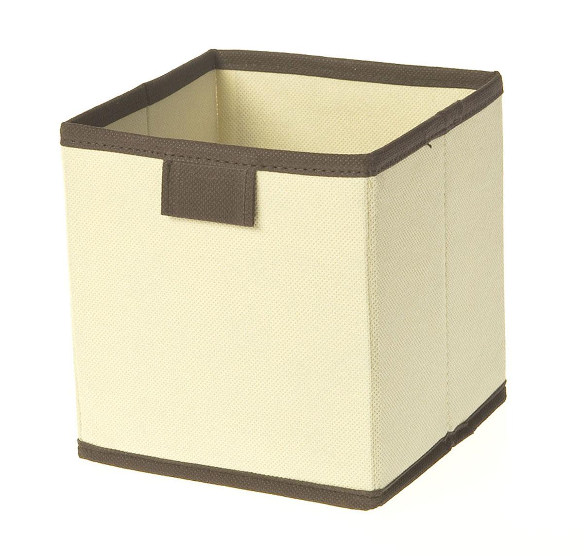 Коробка для хранения Youll love, 14 х 14 х 15 см70852