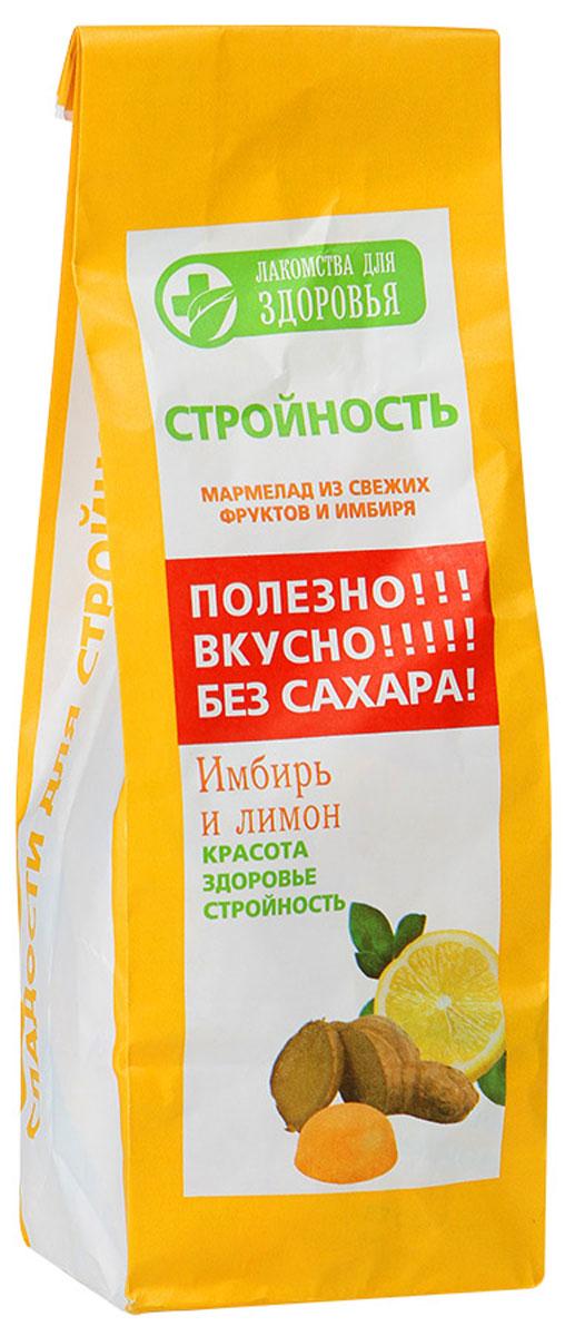 Лакомства для здоровья Мармелад желейный с имбирем и лимоном, 170 г