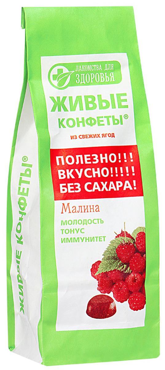 Лакомства для здоровья Мармелад желейный с малиной, 170 г