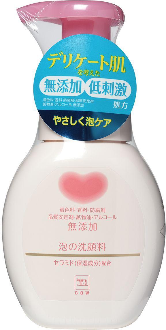 Cow Cредство для умывания, для чувствительной кожи, 200 млБ33041Подходит для ежедневного ухода за чувствительной кожей. Мягкая пена нежно и быстро очищает, не вызывает раздражений и аллергических реакций. С мягкой моющей основой из компонентов растительного аминокислотного происхождения. В составе – природный увлажняющий и смягчающий кожу компонент: оливковый сквалан. Не содержит красителей, парфюмерных отдушек, стабилизаторов и консервантов (класса парабенов).
