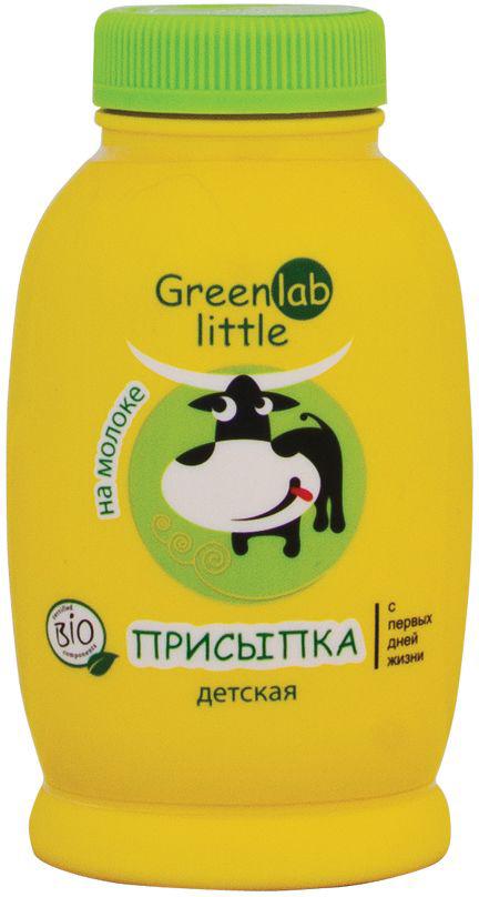 GreenLab Little Присыпка детская на молоке 45 г55-70479Мягкая присыпка с нежным запахом сливок разработана специально для чувствительной кожи малыша. Компоненты присыпки предохраняют кожу ребенка от трения, удаляют лишнюю влагу и сохраняют её сухой. Лактоза – обладает свойством удерживать влагу в глубоких слоях кожи, идеально подходит для чувствительной кожи малыша. Товар сертифицирован.