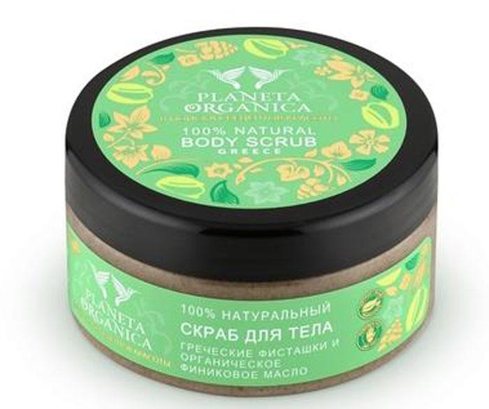Planeta Organica 100% Натуральный скраб для тела Греческие фисташки и органическое финиковое масло, 300 мл planeta organica dead sea naturals маска минеральная против выпадения 300 мл