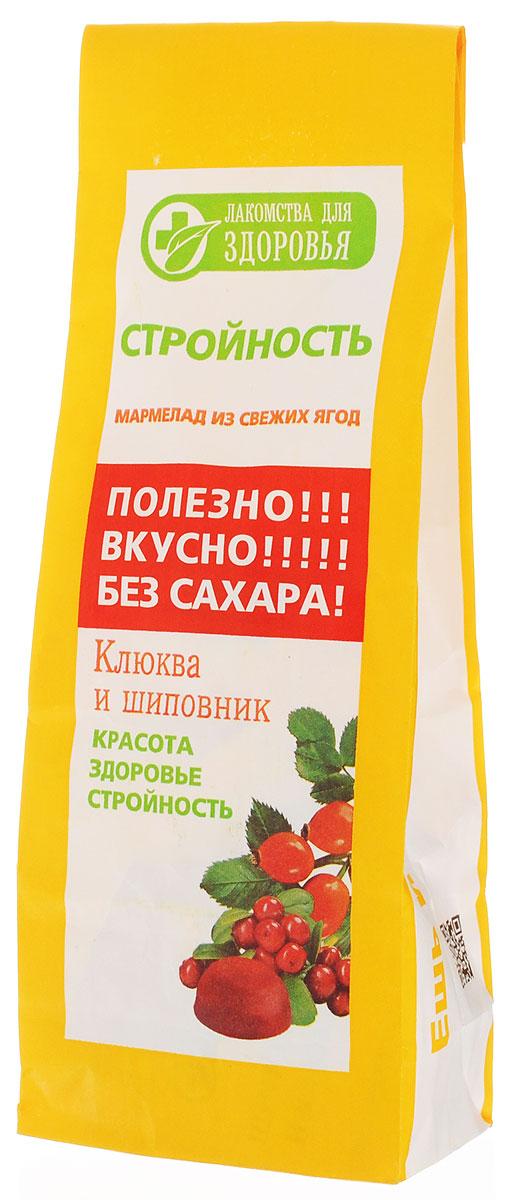 Лакомства для здоровья Мармелад желейный с шиповником и клюквой, 170 г