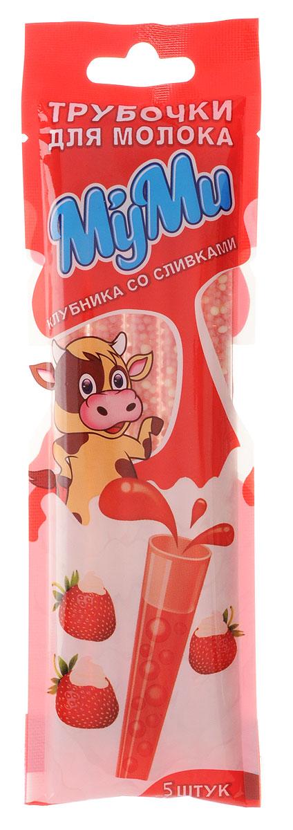 Лари Айс МуМи трубочка для молока со вкусом клубники со сливками, 30 г0120710МуМи» представляют собой уникальные коктейльные соломинки со сладкими гранулами внутри. Дети, подростки и даже взрослые по достоинству оценили их. Соломинку достаточно поместить в стакан с молоком и начать пить, втягивая уже растворенные сладкие гранулы. Молоко приобретает новый, приятный вкус клубники. Её миссия – превращать обычное молоко во вкусное лакомство.Молочная соломинка МуМи создана специально для детей, потому, что они любят вкусные лакомства, но не очень любят пить молоко.Уважаемые клиенты! Обращаем ваше внимание, что полный перечень состава продукта представлен на дополнительном изображении.