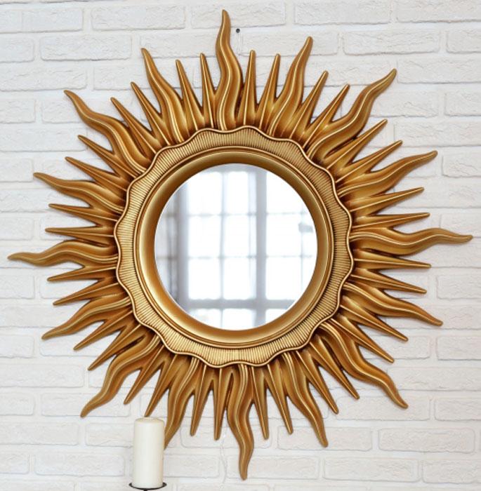 Зеркало VezzoLLi Астро, цвет: золотой, диаметр 96 см11-11