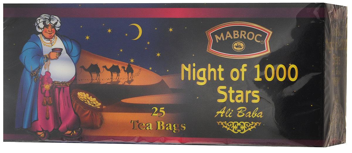 Mabroc Древние легенды. Ночь 1000 звезд чай черный в пакетиках, 25 шт101246Коллекция Древние легенды, Ночь 1000 звезд (1001 ночь). Эта коллекция является визитной карточкой Маброк и включает в себя наиболее престижные, известные и дорогие сорта. Это удивительный ассортимент чаев с плантаций Маброк Тис, со вкусом, одновременно подходящим для сибирского климата и передающий изысканный вкус Востока. Это смесь черного и зеленого чай с ароматом клубники, с цветами апельсина, ноготков, лепестками роз.Ночь 1000 звезд - лидер покупательских симпатий. Это превосходное сочетание черного чая, выращенного в низинных районах Сабарагамувы, и зеленого, растущего высоко в горах Нувара Элии. Прохлада ветров и солнечного тепло, которым ласково укутаны все растения этого района дарит чаю особенный сладкий вкус, усиленный клубничной вытяжкой, лепестками розы и ноготков.
