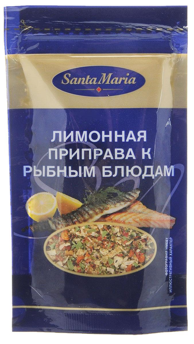 Santa Maria Лимонная приправа к рыбным блюдам, 18 г13580Тонкий лимонный аромат отлично сочетается с рыбой, делает ее вкус более насыщенным, а легкая кислинка добавляет рыбным блюдам пикантности. Приправа с насыщенным вкусом и ароматом лимона. Прекрасно подходит к рыбе, а также к овощам и салатам, например, из морепродуктов.
