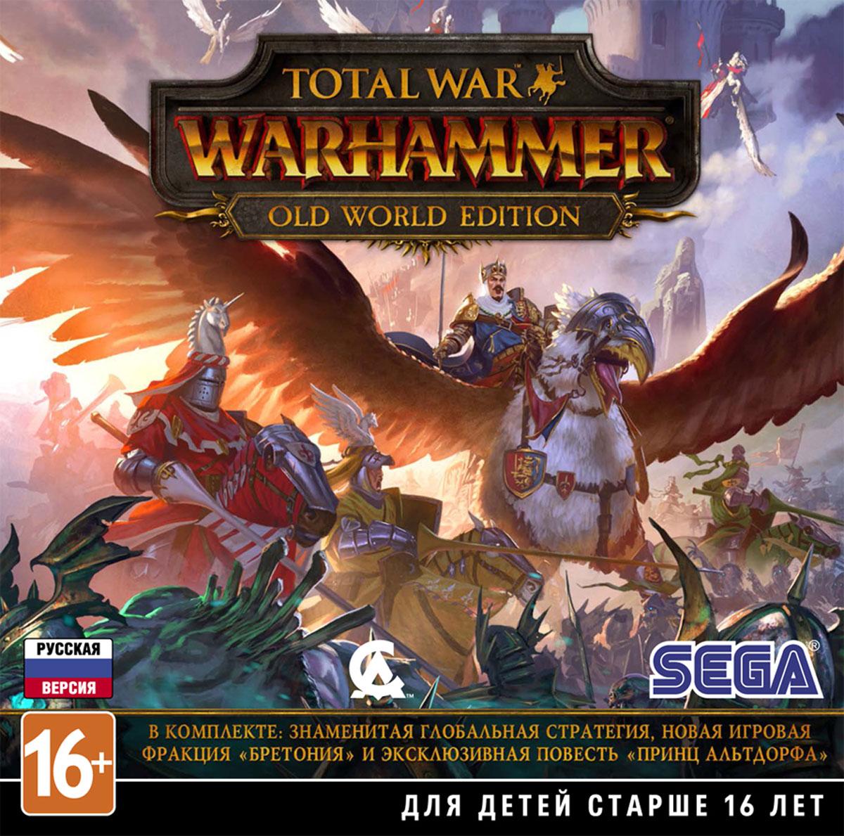 Total War: Warhammer. Old World Edition