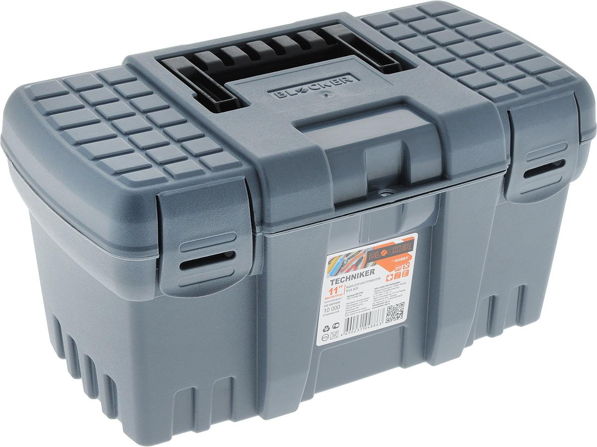 Ящик для инструментов Blocker Techniker, цвет: серый, черный, 26,5 х 15,5 х 14 смCA-3505Ящик Blocker Techniker изготовлен из прочного пластика и предназначен для хранения и переноски инструментов. Вместительный, внутри имеет большое главное отделение.Закрывается при помощи крепких защелок, которые не допускают случайного открывания. Для более комфортного переноса в руках на крышке ящика предусмотрена удобная ручка.