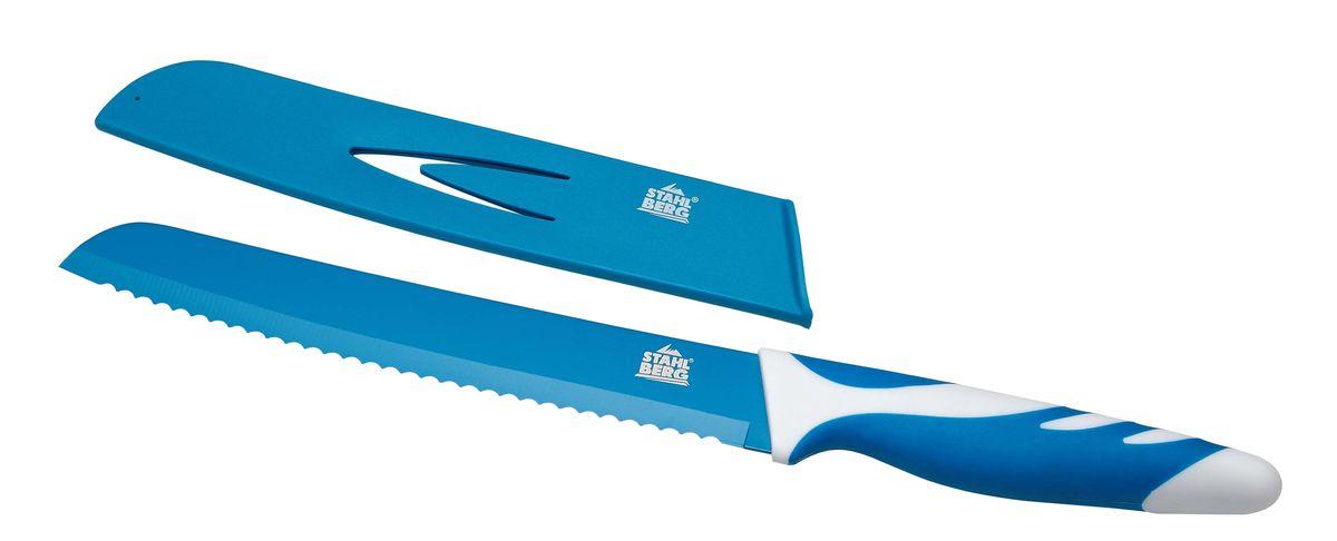 Нож хлебный Stahlberg Rainbow, длина лезвия 20 см6756-SКомпания Stahlberg использует для производства кухонных ножей высокоуглеродистую легированную нержавеющую сталь (с повышенным содержанием углерода). Ножи из высокоуглеродистой нержавеющей стали относятся к ножам более высокого класса. Эти ножи сочетают в себе все самые лучшие свойства углеродистой и нержавеющей стали. Высокое содержание углерода способствует долгому сохранению заточки, а нержавеющая сталь обеспечивает устойчивость к коррозии и пятнообразованию. Ножи из высокоуглеродистой стали имеют в составе сплава дополнительные элементы. Например, молибден, ванадий. Их наличие способствует увеличению твёрдости, времени сохранения заточки и режущей способности. Для производства кухонных ножей Stahlberg используются две разновидности высокоуглеродистой стали - X30Cr13 и X50CrMoV15. Благодаря технологиям ножи Stahlberg прекрасно держат заточку, не ржавеют, очень прочны и легки в использовании и уходе.
