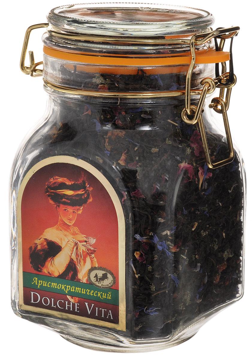 Dolche Vita Аристократический элитный черный листовой чай, 160 г21517Элитный черный листовой чай Dolche Vita Аристократический - цейлонский крупнолистовой чай с лепестками розы и синего василька, листочками малины, лавандой, ягодами красной смородины, голубики и черники, ароматизированный натуральными маслами в стеклянной банке с замком. Уважаемые клиенты! Обращаем ваше внимание, что полный перечень состава продукта представлен на дополнительном изображении.