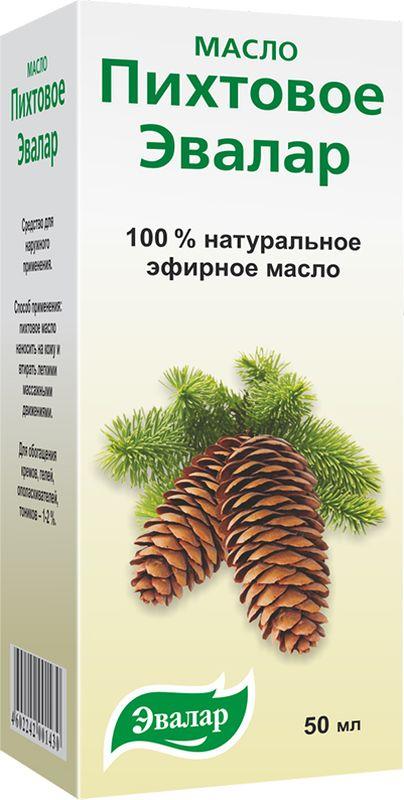 Эвалар Масло пихтовое, 50 мл (антисептик)4602242001430100% натуральное эфирное масло сибирской пихты. Пихтовое масло — один из бесценных даров сибирской пихты, занимающей на Алтае огромные территории. Это вечнозелёное хвойное дерево по праву называют лесным доктором. Пихтовая лапка и кора содержат целый комплекс биологически активных веществ, гармоничное сочетание которых вырабатывалось самой природой на протяжении тысячелетий.Пихтовое масло содержит более 35 биологически активных соединений в сбалансированном соотношении, что предопределяет его ценнейшие свойства. Наличие витаминов, высокоактивных эфирных действующих начал и синергетическое влияние всего комплекса составляющих пихтового масла определяют его противовоспалительное, антисептическое, тонизирующее, улучшающее кровоснабжение действие1.