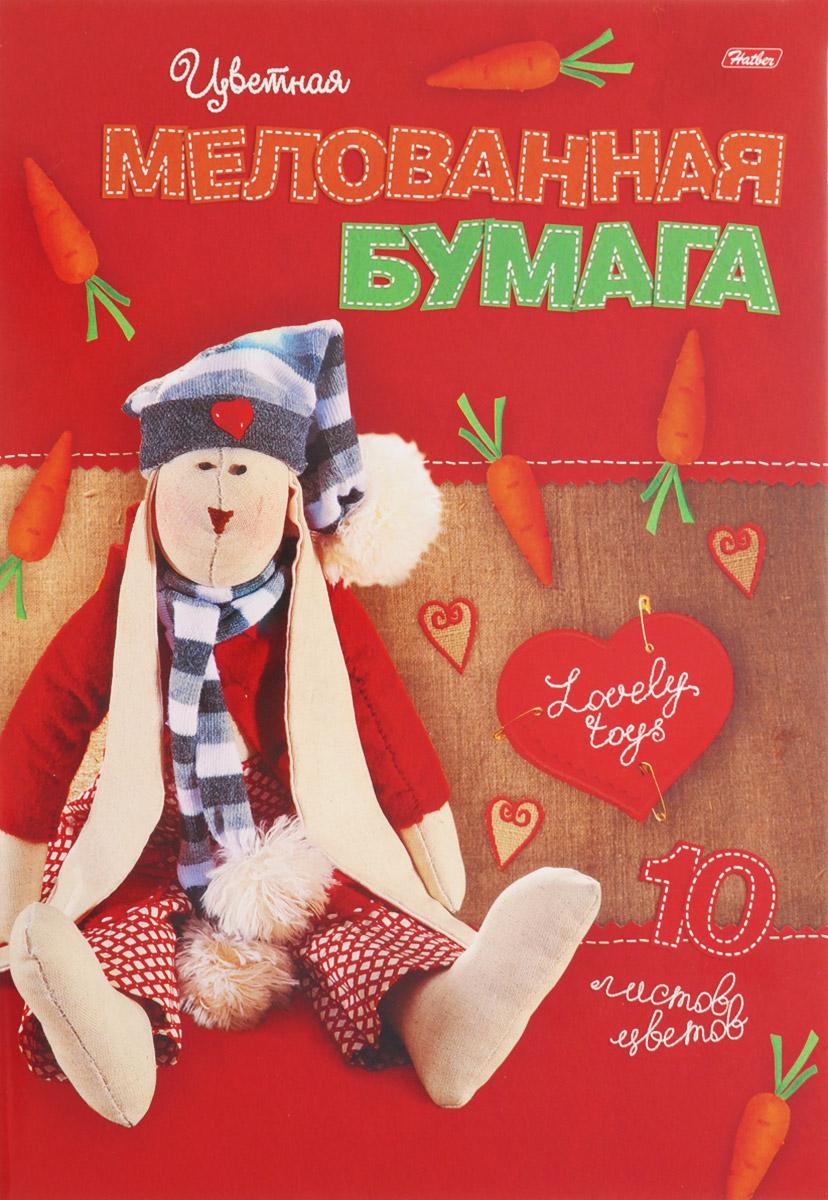 Hatber Набор цветной мелованной бумаги Lovely Toys 10 листов7708038Набор цветной мелованной бумаги Hatber Lovely Toys позволит создавать всевозможные аппликации и поделки. Набор состоит из десяти листов односторонней цветной бумаги формата А4 десяти цветов: оранжевого, голубого, красного, зеленого, оливкового, серого, синего, коричневого, желтого и черного цветов. Создание поделок из цветной бумаги позволяет ребенку развивать творческие способности, кроме того, это увлекательный досуг. Набор упакован в картонную папку с изображением мягкой игрушки.