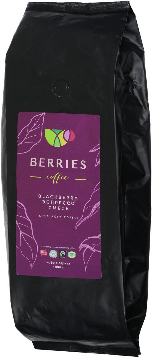 Berries Coffee Blackberry эспрессо смесь кофе в зернах, 1 кг0120710Насыщенный и карамельный вкус, с оттенками чернослива и слегка уловимыми табачными нотками. Идеально подходит для заваривания как в эспрессо, так и автоматической машине.Доставляется кофе самого свежего урожая и обжаривается на собственном производстве.Приятного вам кофепития.
