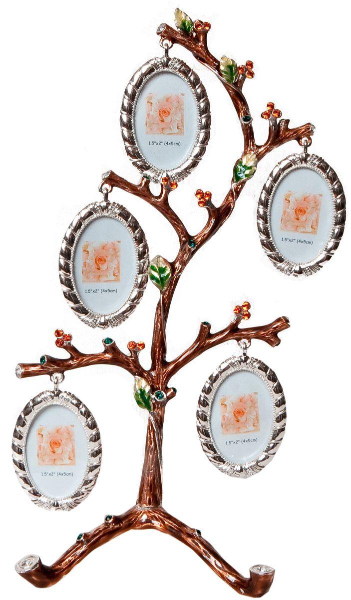 Фоторамка Platinum Дерево, цвет: бронзовый, на 5 фото, 4 x 5 см. PF10321B5 фоторамок на дереве PF10321BДекоративная фоторамка Platinum Дерево выполнена из металла. На подставке в виде дерева располагается пять овальных фоторамок. Фоторамка украшена стазами. Изысканная и эффектная, эта потрясающая рамочка покорит своей красотой и изумительным качеством исполнения. Фоторамка Platinum Дерево не только украсит интерьер помещения, но и поможет разместить фото всей вашей семьи. Высота фоторамки: 28,5 см. Фоторамка подходит для фотографий 4 x 5 см. Общий размер фоторамки: 15 х 12 х 28,5 см.