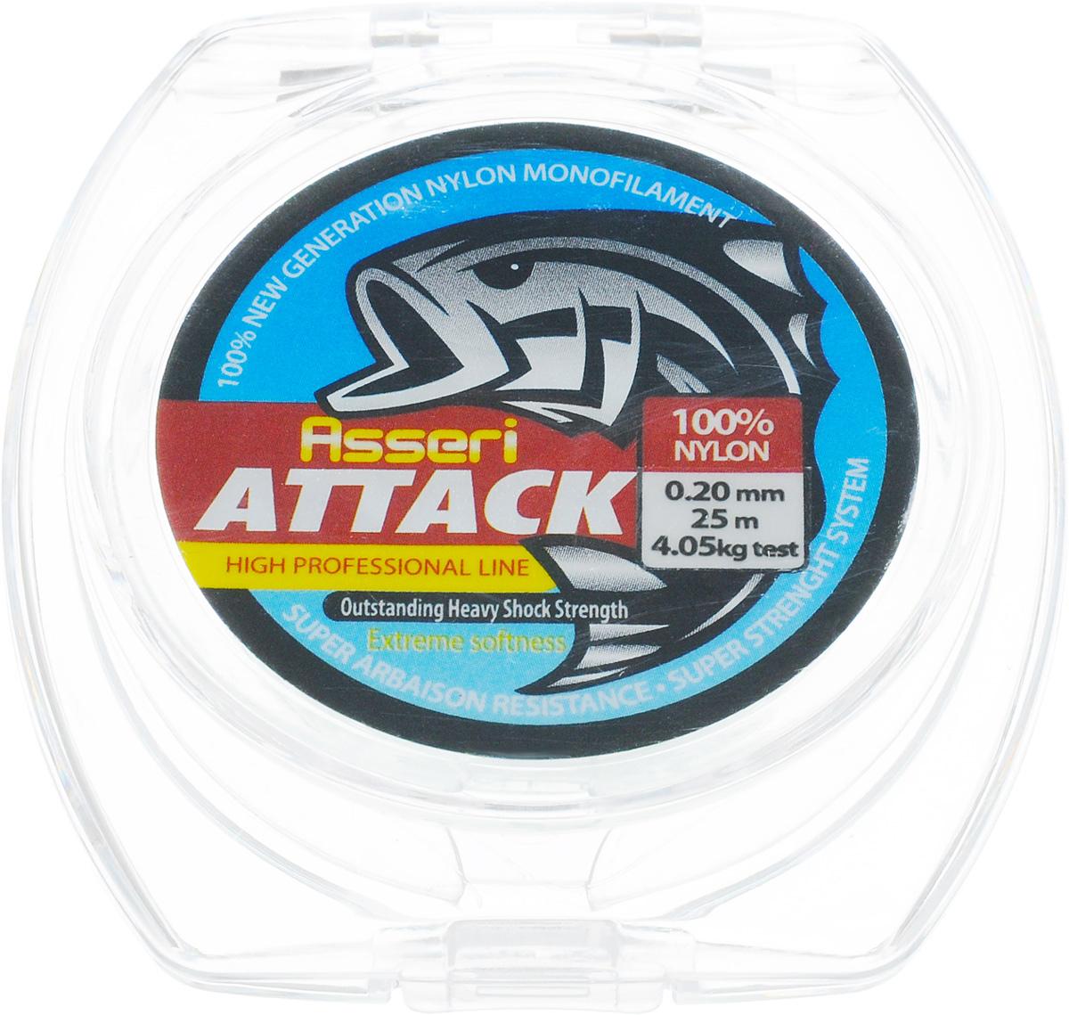 Леска зимняя Asseri Attack, цвет: прозрачный, 25 м, 0,20 мм, 4,05 кг807Леска Asseri Attack изготовлена из 100% нейлона и рассчитана на рыбную ловлю в зимних условиях. Она очень прочная, хорошо тянется и долговечна в применении.