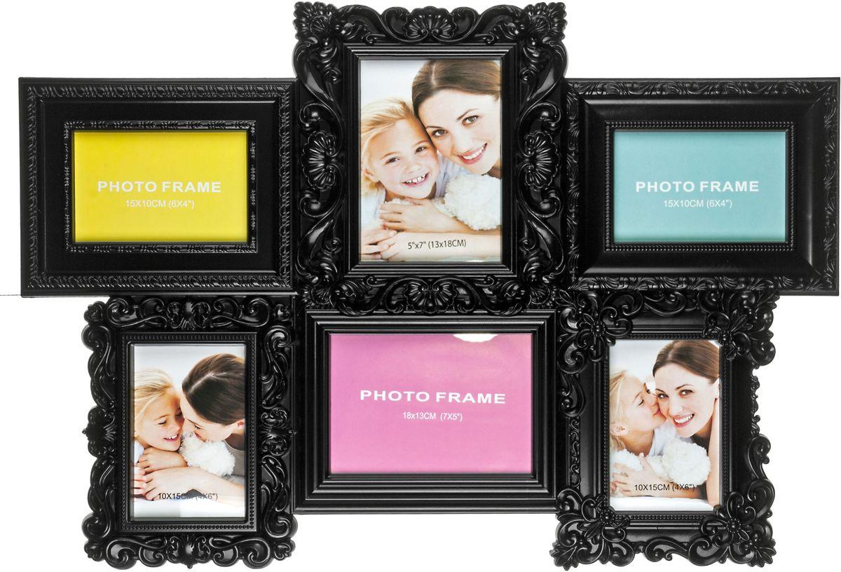 Фоторамка Platinum, цвет: черный, на 6 фотоBIN-1123783-Black-ЧёрныйФоторамка Platinum - прекрасный способ красиво оформить ваши фотографии. Фоторамка выполнена из пластика и защищена стеклом. Фоторамка-коллаж представляет собой шесть фоторамок для фото разного размера оригинально соединенных между собой. Такая фоторамка поможет сохранить в памяти самые яркие моменты вашей жизни, а стильный дизайн сделает ее прекрасным дополнением интерьера комнаты. Фоторамка подходит для 3 фото 10 х 15 см и 2 фото 13 х 18 см. Общий размер фоторамки: 66 х 47 см.