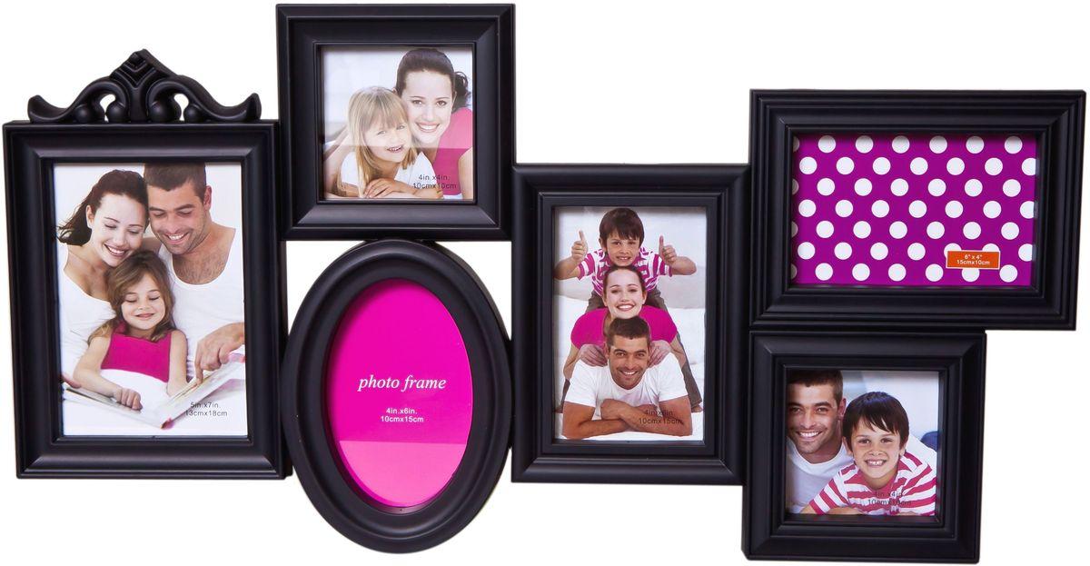 Фоторамка Platinum, цвет: черный, на 6 фото. BH-1306PLATINUM BH-1306-Black-ЧёрныйФоторамка Platinum - прекрасный способ красиво оформить ваши фотографии. Фоторамка выполнена из пластика и защищена стеклом. Фоторамка-коллаж представляет собой шесть фоторамок для фото разного размера оригинально соединенных между собой. Такая фоторамка поможет сохранить в памяти самые яркие моменты вашей жизни, а стильный дизайн сделает ее прекрасным дополнением интерьера комнаты. Фоторамка подходит для фото следующих размеров: 1 фото 13 х 18 см и 2 фото 10 х 15 см. Общий размер фоторамки: 63 х 33 см.