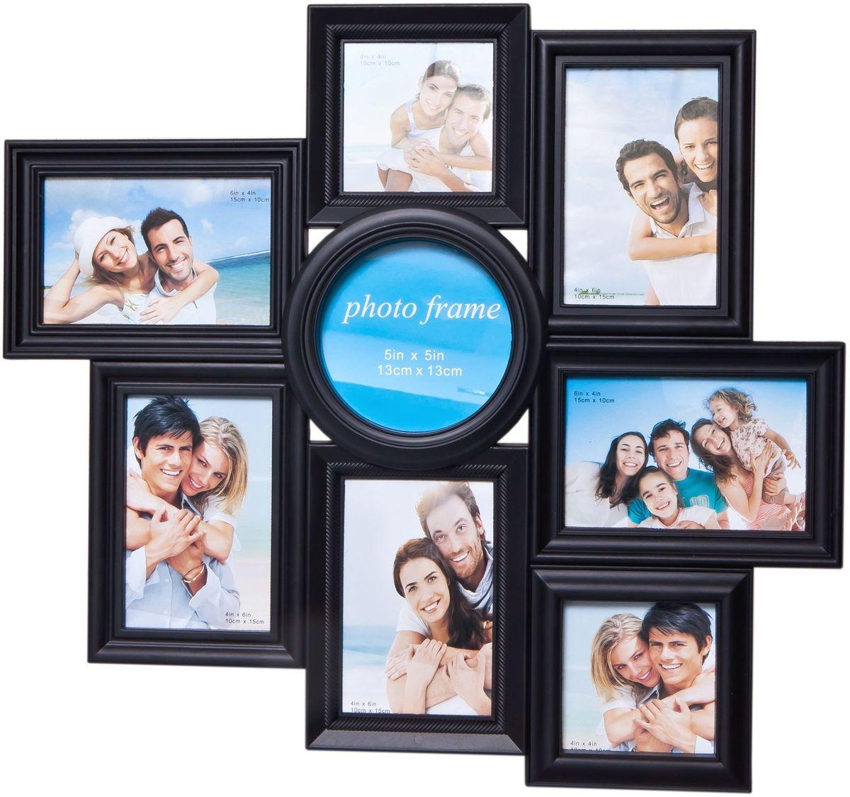 Фоторамка Platinum, цвет: черный, на 8 фото. BH-1408PLATINUM BH-1408-Black-ЧёрныйФоторамка Platinum - прекрасный способ красиво оформить ваши фотографии. Фоторамка выполнена из пластика и защищена стеклом. Фоторамка-коллаж представляет собой восемь фоторамок для фото разного размера оригинально соединенных между собой. Такая фоторамка поможет сохранить в памяти самые яркие моменты вашей жизни, а стильный дизайн сделает ее прекрасным дополнением интерьера комнаты. Фоторамка подходит для 5 фото 10 х 15 см, 1 фото 13 х 13 см и 2 фото 10 х 10 см. Общий размер фоторамки: 50 х 47 см.