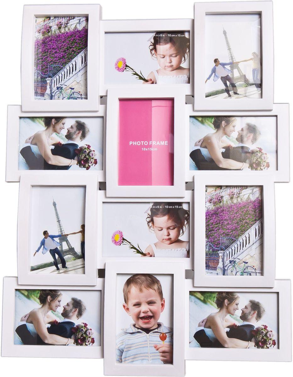 Фоторамка Platinum, цвет: белый, на 12 фото 10 х 15 смPLATINUM BH-2212-White-БелыйФоторамка Platinum - прекрасный способ красиво оформить ваши фотографии. Фоторамка выполнена из пластика и защищена стеклом. Фоторамка-коллаж представляет собой двенадцать фоторамок для фото одного размера оригинально соединенных между собой. Такая фоторамка поможет сохранить в памяти самые яркие моменты вашей жизни, а стильный дизайн сделает ее прекрасным дополнением интерьера комнаты. Фоторамка подходит для фотографий 10 х 15 см. Общий размер фоторамки: 45 х 58 см.