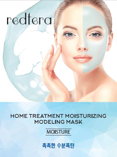 Redtera Home Увлажняющая Моделирующая маска сорбет для лица Treatment Moisturizing Modeling Mask(Набор включает 3 комплекта масок, шпатели, миску) Набор: гель 3 шт по 50г, порошок-активатор 3 шт по 5г, шпатель 3 шт, миска 1 шт44028Мощное увлажнение / Регенерация / Тонизация Интенсивно ухаживает, увлажняет и восстанавливает. Обеспечивает моментальный и пролонгированный эффекты, направленные на поддержание красоты и молодости кожи. Мульти-формула включает экстракт плодов винограда, аллантоин, гиалуроновую кислоту, коллаген и другие натуральные компоненты.