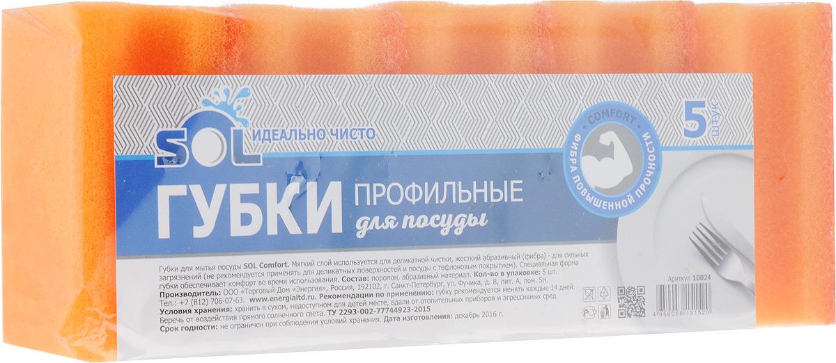 Набор губок для мытья посуды Sol Люкс, цвет: оранжевый, 5 шт10503Губки Sol Люкс выполнены из поролона и оснащены абразивным слоем. Мягкий слой используется для деликатной чистки, жесткий абразивный - для сильных загрязнений. Специальная форма губки обеспечивает комфорт во время использования. Абразивный слой не рекомендуется применять для деликатных поверхностей и посуды с тефлоновым покрытием.Размер губки: 8 х 6 х 4 см.