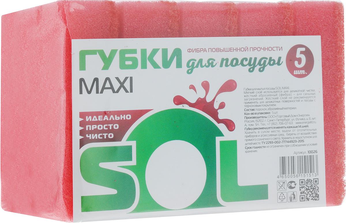 Губка для мытья посуды Sol Maxi, цвет: розовый, 5 шт10026_розовыйГубки Sol Maxi предназначены для мытья посуды и других поверхностей. Выполнены из поролона и абразивного материала. Мягкий слой используется для деликатной чистки и способствует образованию пены, жесткий - для сильных загрязнений. Жесткий слой не рекомендуется применять для деликатных поверхностей и посуды с тефлоновым покрытием. Размер губки: 7 х 8,5 х 2,5 см.