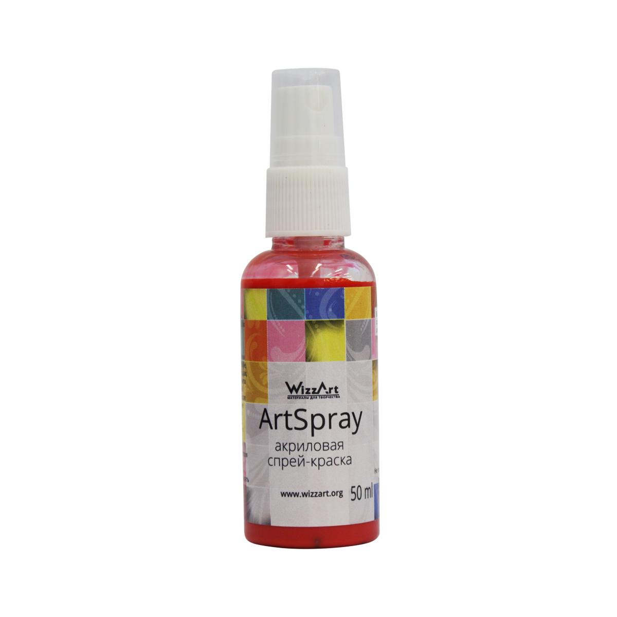 Краска-спрей акриловая Wizzart ArtSpray, цвет: гранат, 50 мл499968