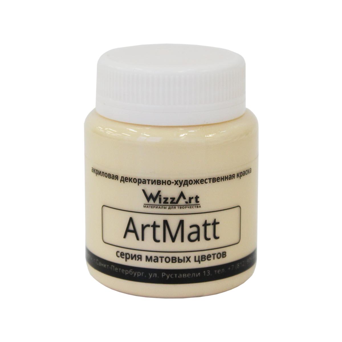 Краска акриловая Wizzart ArtMatt, цвет: телесный, 80 мл499999
