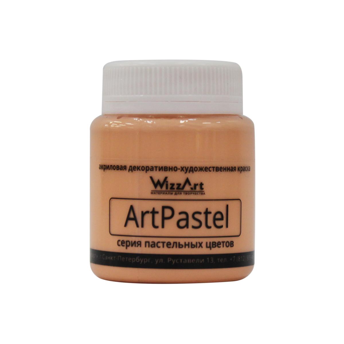 Краска акриловая Wizzart ArtPastel, цвет: оранжевый, 80 мл501011
