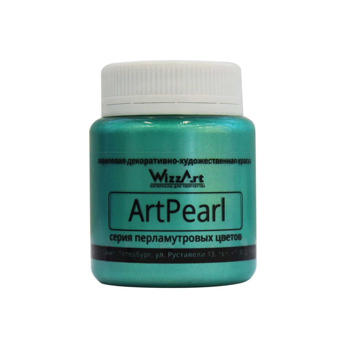 Краска акриловая Wizzart ArtPearl, цвет: зеленый, 80 мл501020