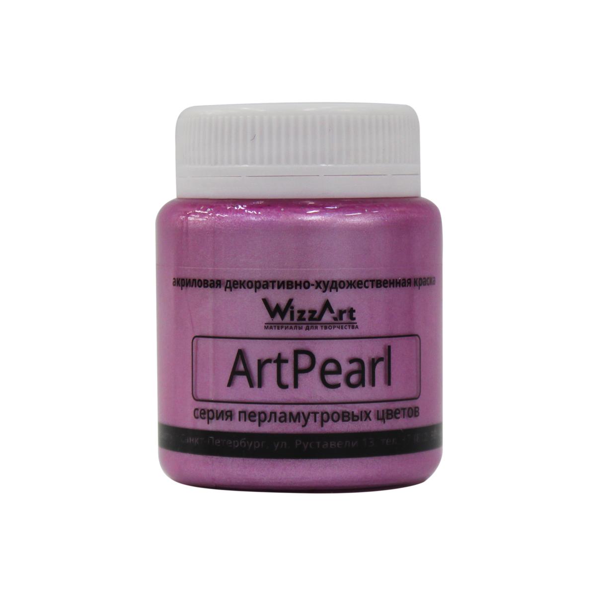 Краска акриловая Wizzart ArtPearl, цвет: розовый, 80 мл501021