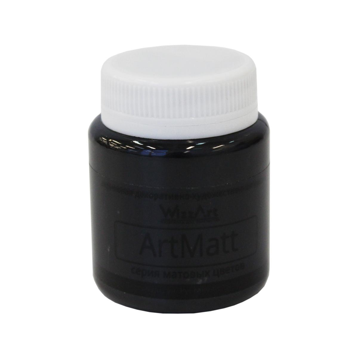 Краска акриловая Wizzart ArtMatt, цвет: черный, 80 мл501028